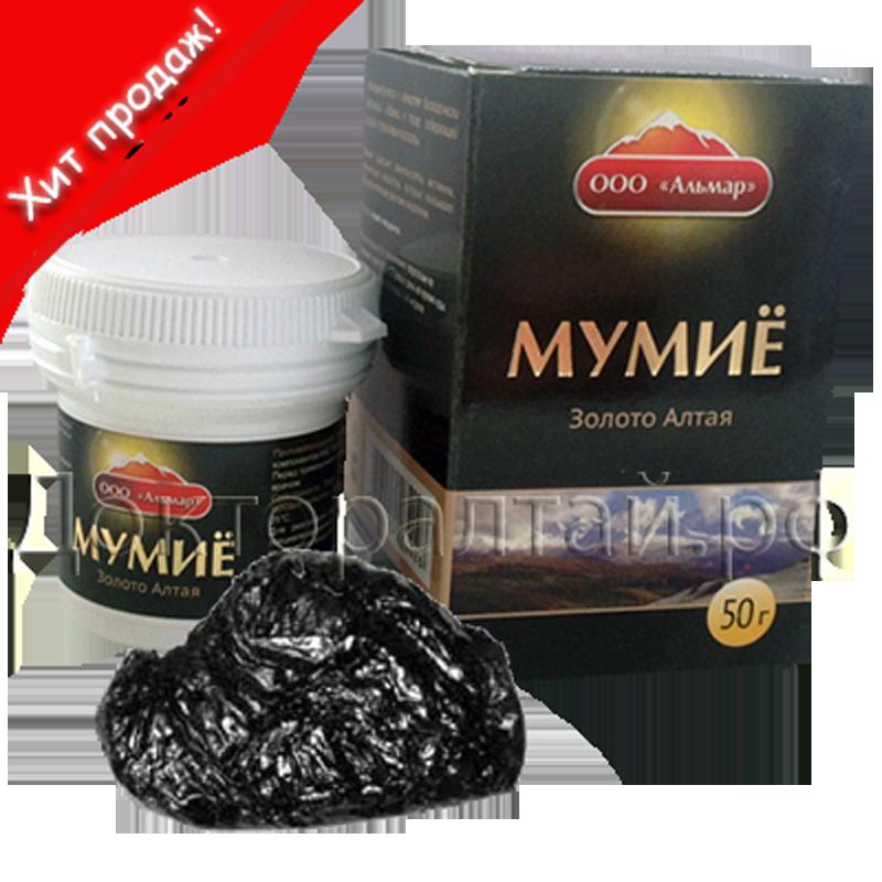 Мумие Алтайское | Купить мумие по доступной цене в интернет